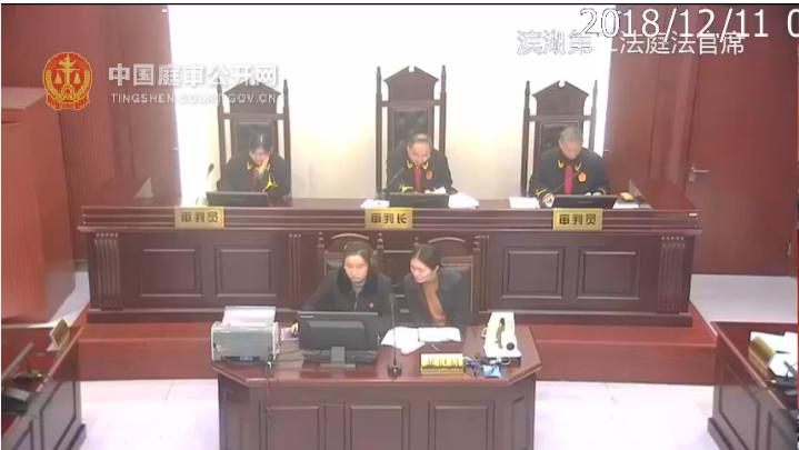 安徽省高级人民法院(2018)皖民再169号 (2018)皖民再169号