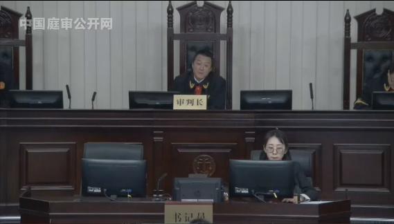 故意杀人、挪用公款 (2018)青01刑初10号