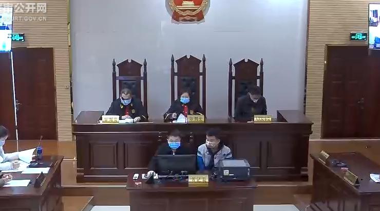 周智磊與黃茂叁房屋買賣合同糾紛一審 (2019)黔2326民初1636號
