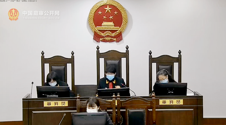 上诉人云南云田肥业有限公司与被上诉人贵州西洋实业有限公司、原审被告刘仕清不正当竞争纠纷一案 (2021)云民终1447号