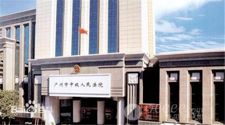 建设工程合同纠纷 (2020)粤01民终10872号
