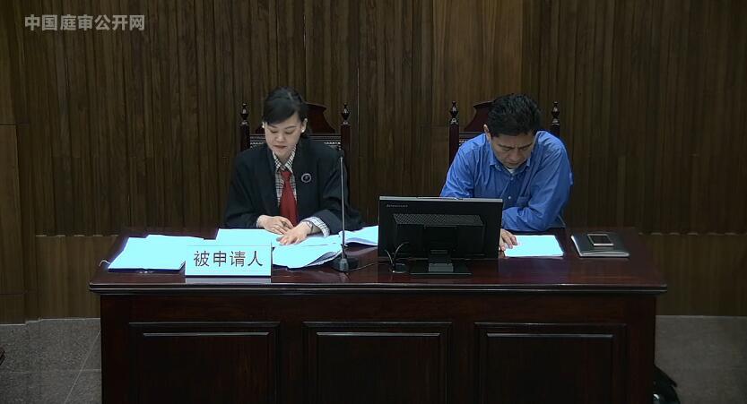 追偿权纠纷 (2017)最高法民再137号