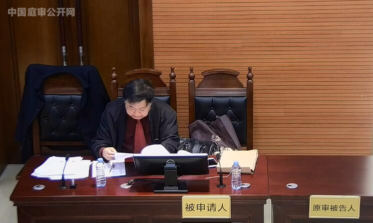 民间借贷纠纷 (2017)最高法民再380号