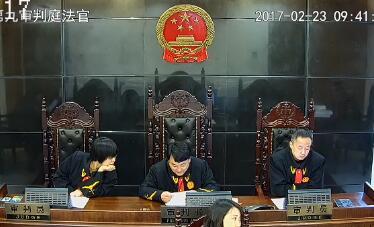 侵害商标权纠纷 (2017)苏02民终153号
