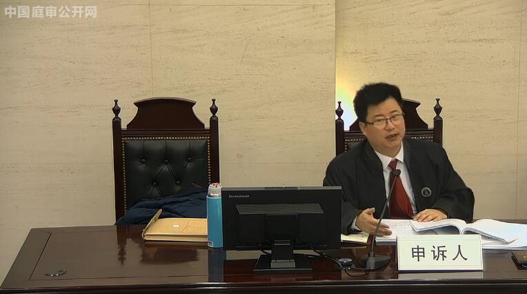 股权转让纠纷 (2017)最高法民再77号