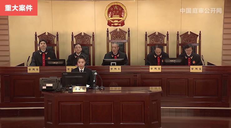聂树斌故意杀人、强奸妇女再审案宣判