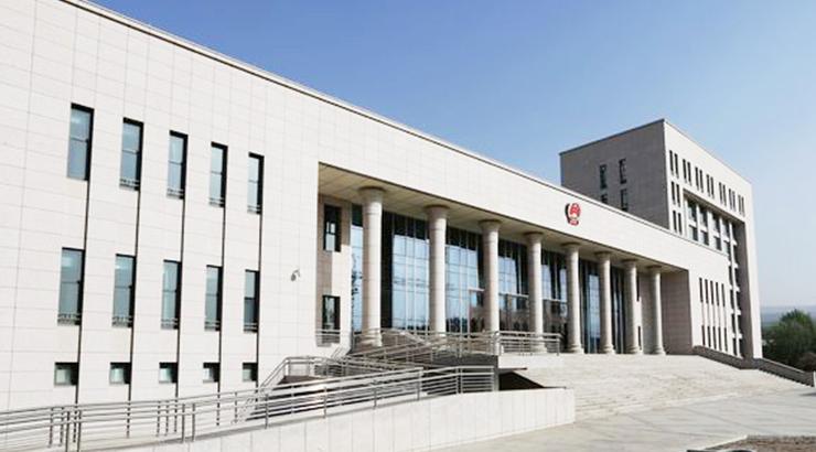 李林章诉青海金达成矿业有限责任公司等股权转让纠纷一案 (2021)青民终200号