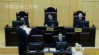 膳魔师公司诉耀熠工贸公司侵害发明专利权纠纷案 (2017)粤03民初404号