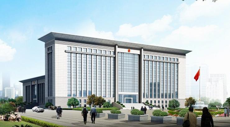 安庆市中级人民法院(2021)皖08民终2832号 (2021)皖08民终2832号